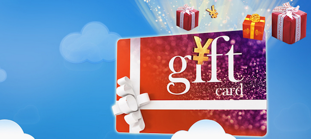 Gift Card Management