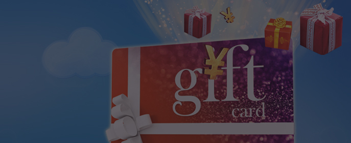 Gift Cards Management